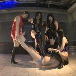新宿SM性感パラフィリアミストレスの女王様4人の金蹴り処刑動画 30分間蹴りっぱなしの金玉リンチ!