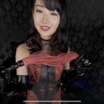 神坂ひなのSM調教部屋VR作品 完全主観でイクまでディープ責め!